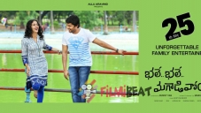 Bhale Bhale Magadivoy Movie Poster
