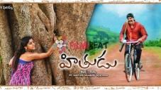 Hithudu Movie Poster