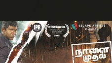 Kirumi Movie Poster