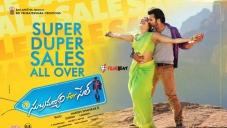 Subramanyam For Sale