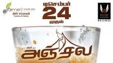 Anjala Movie Poster