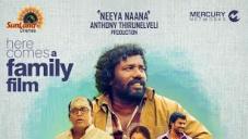 Azhagu Kutti Chellam Movie Poster