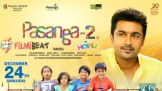 Pasanga 2 Movie Poster