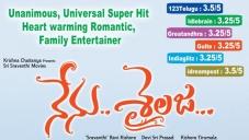 Nenu Sailaja Movie Poster