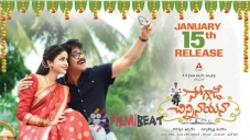 Soggade Chinni Nayana Movie Poster