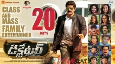 Dictator 20days wallpaper