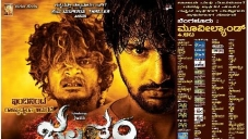 Jwalantham Posters