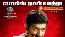 Sethupathi Poster