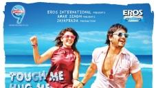 Uyire Uyire Movie Poster