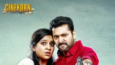Yamapasham Movie Poster