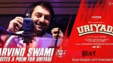 Uriyadi Movie Poster