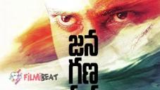 Jana Gana Mana Movie Poster