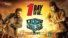 Raja Cheyyi Vesthe Movie Poster