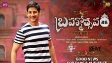 Brahmotsavam Movie Poster