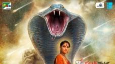 Nagabharanam Movie Poster