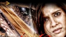 Antham Movie Poster