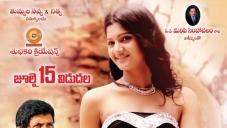 Ninne Korukunta Movie Poster