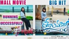 Rojulu Marayi Movie Poster