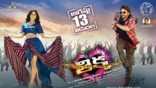 Thikka Movie Poster