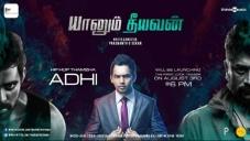 Yaanum Theeyavan Movie Poster