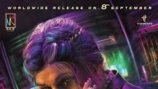 Inkokkadu Movie Poster