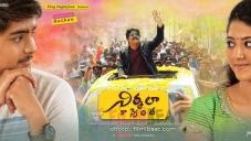 Nirmala Convent Movie Poster