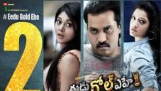 Eedu Gold Ehe Movie Poster