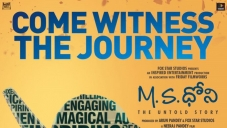 M S Dhoni - The Untold Story