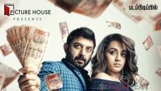 Sathuranga Vettai 2 Movie Poster