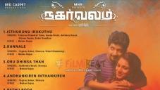 Nagarvalam Movie Audio Poster