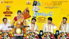 Nanna Nenu Naa Boyfriends Movie Poster