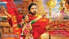 Om Namo Venkatesaya Movie Poster
