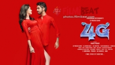 4G Movie Poster