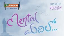 Mental Madhilo