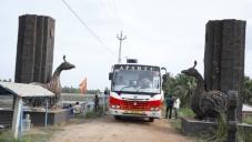 Subramanyapuram