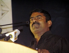 Seeman Photos