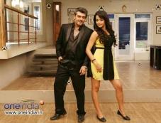 Ajith and Trisha Photos