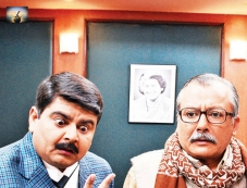 Chala Mussaddi - Office Office Photos