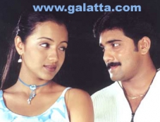 Tarun and Trisha Photos