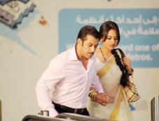 Salman Khan, Sonakshi Sinha Photos