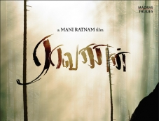 Raavanan Photos