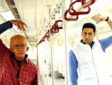 Amitabh Bachchan & Abhishek Bachchan Photos