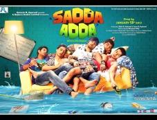 Sadda Adda Photos