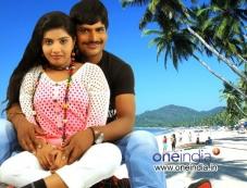Sivapuram Picture Photos