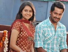 Sree Divya and Akhil Photos