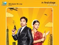 Sonna Puriyadhu poster Photos