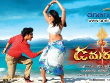 Damarukam Wallpapers Photos