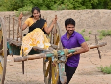 Neasam Neasappaduthe Movie pictures Photos