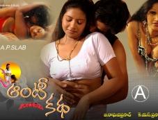 O Aunty Katha Poster Photos