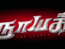 Tamil Movie Naayak Logo Photos